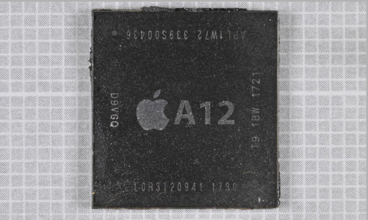 やや、新型iPhoneの「A12プロセッサ」のベンチスコアが流出?