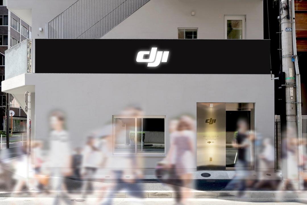 東京・虎ノ門に「DJI認定ストア」がオープン! ドローンってのは実店舗で買うのが一番いいんですよ