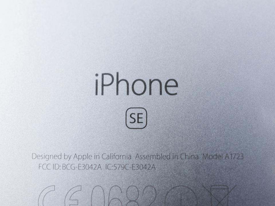iPhoneSE後継機種、名称は「iPhone SE(2018)」に?