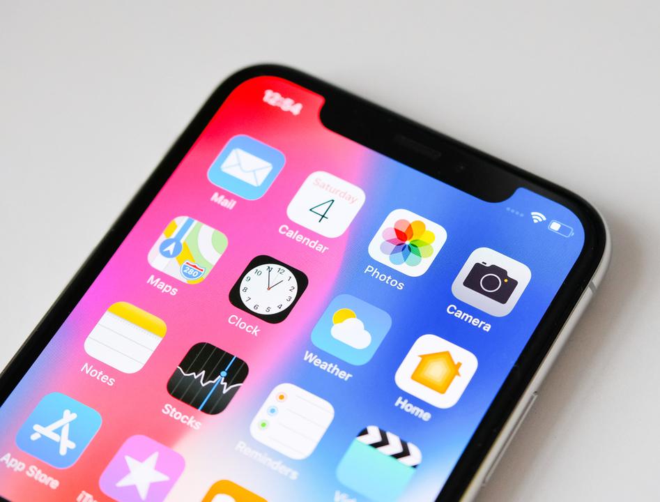 7月からのアップデートで、iOSアプリのiPhone Xノッチ対応が必須に