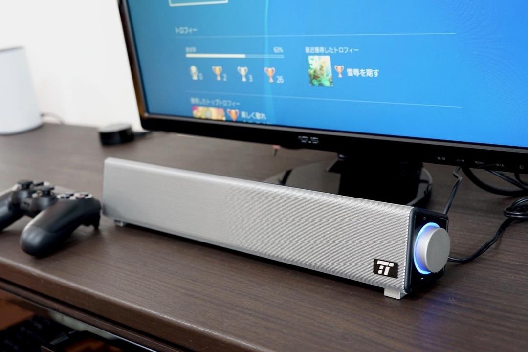 TaoTronicsから小型サウンドバーが販売開始! PC/ゲーミングモニターにジャストなサイズ