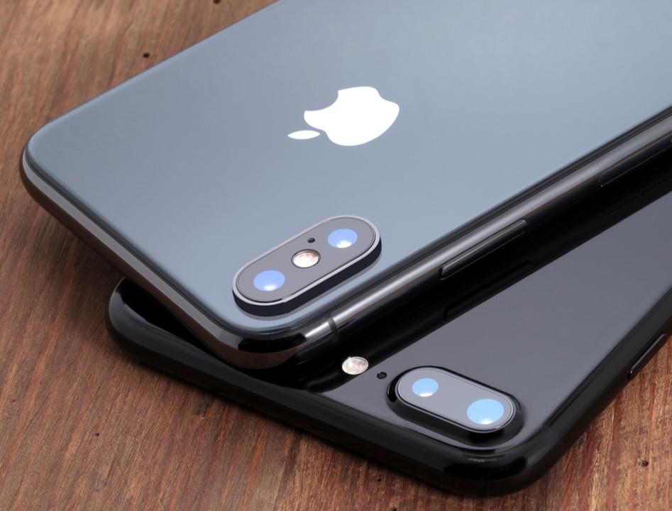 今年の新型iPhone、なんて名前になるかな