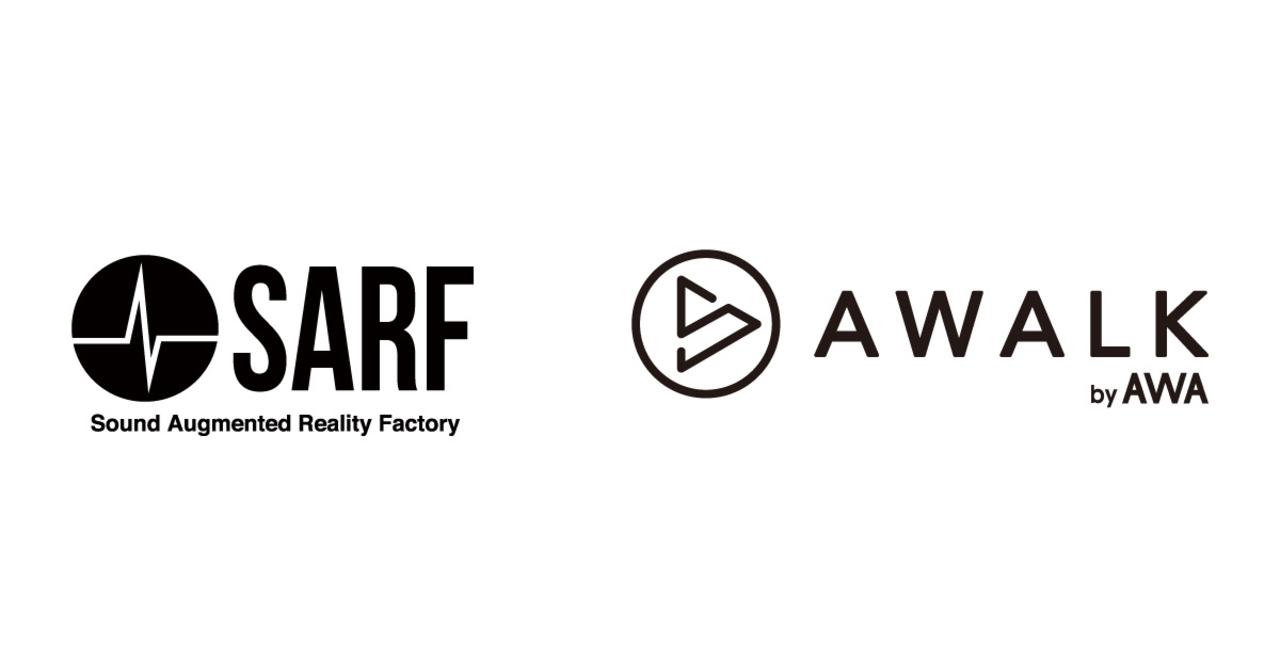 AWAが音声ARサービスを提供開始。大塚愛さんが渋谷の街をガイドしてくれる!