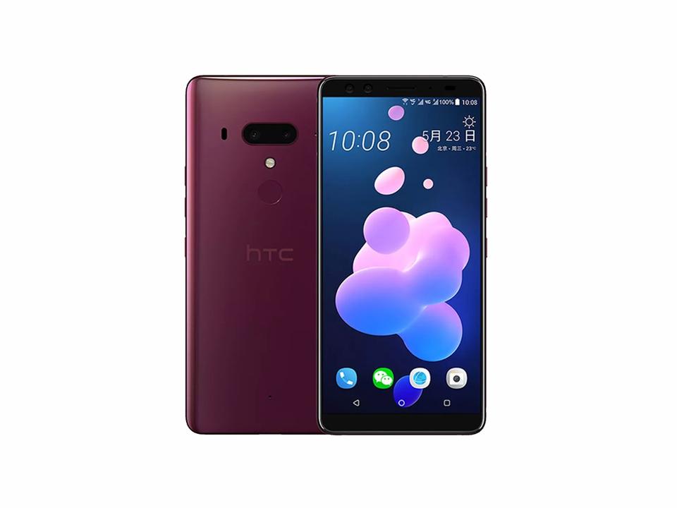 HTCの発表イベントは24日10時から。公式サイトから「HTC U12 Plus」のスペックとデザインが見えちゃった