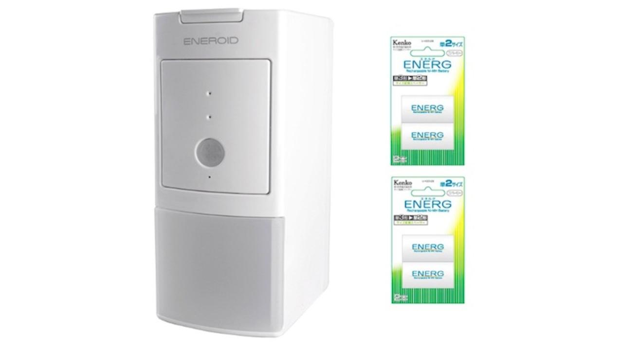 最大20本を同時充電可能! 単3充電池をまとめてチャージできる「ENEROID EN20ST」