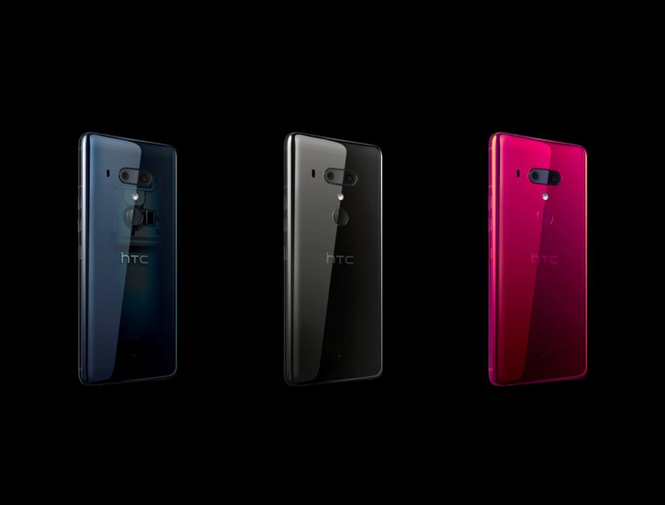 「HTC U12+」正式発表。前後合計4カメラを搭載で、握って操作の新機能も!