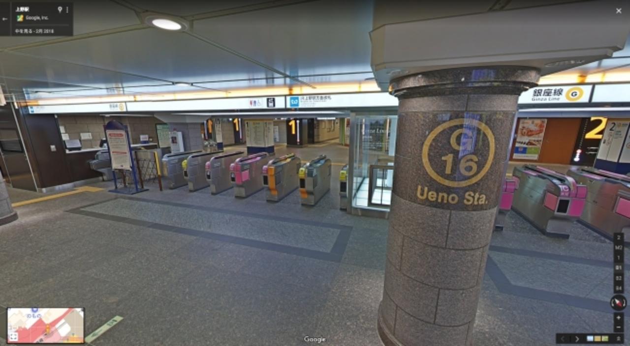 東京メトロ駅構内のGoogleストリートビューが公開! 迷子が減る…はず