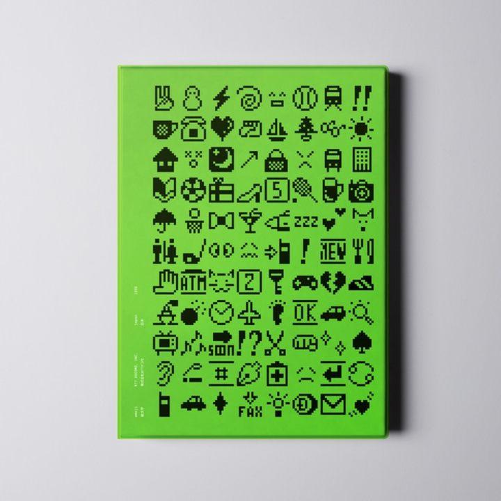 デジタル時代の歴史本。ドコモの絵文字がハードカバーの書籍/アプリ化されるよ