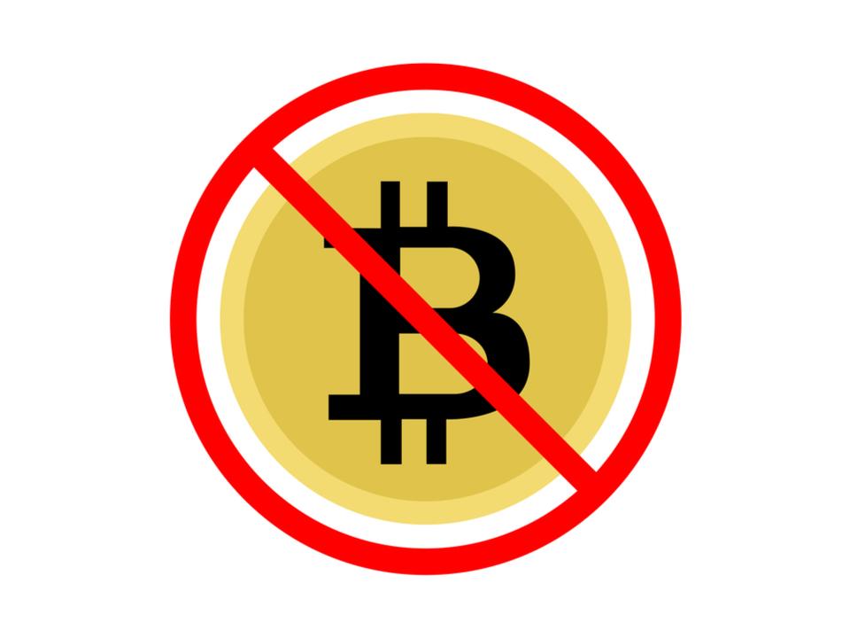 デバイスのリソースが最優先。App Storeで仮想通貨のマイニングアプリが配布禁止に