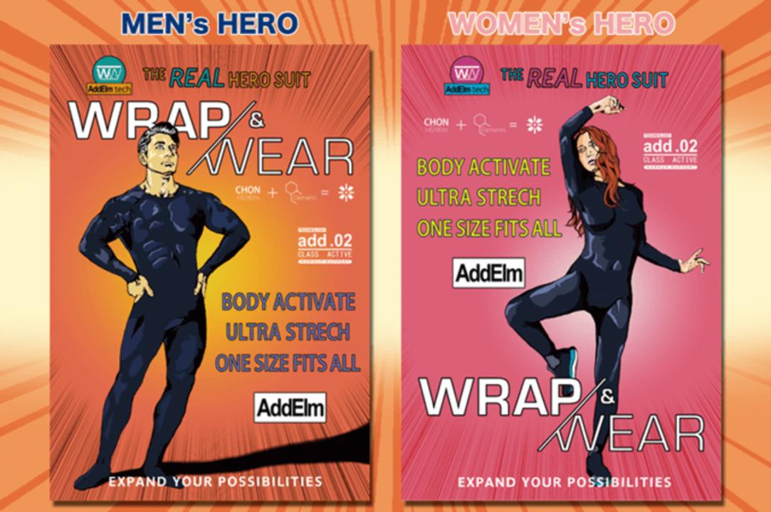 スポーツ選手も愛用する機能性ウェア「WRAP&WEAR」のキャンペーンが終了間近