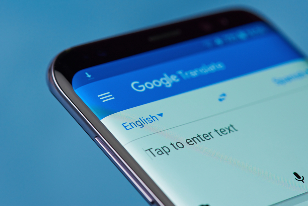 Google 翻訳アプリ、ネットがなくても賢い子になりました! オフラインでもニューラル機械翻訳が使えるように