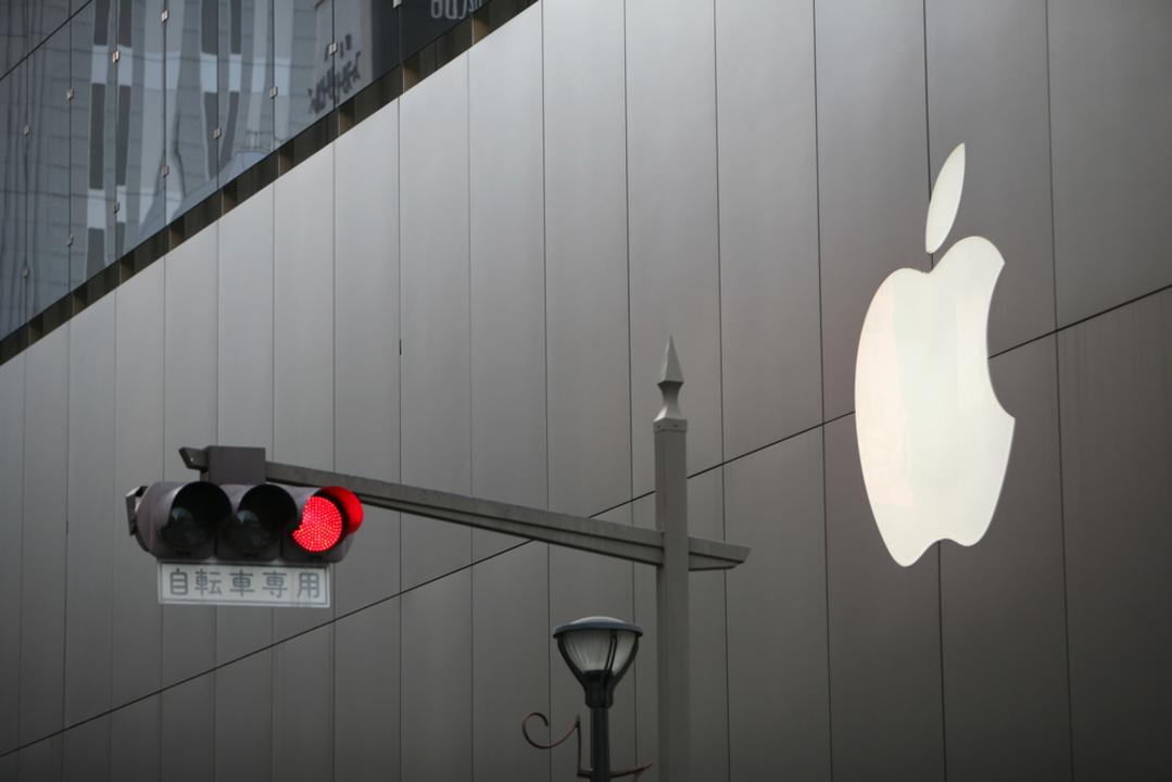 Appleカー目撃のチャンス! 東京と千葉でAppleのマップ用データ収集が始まるよ