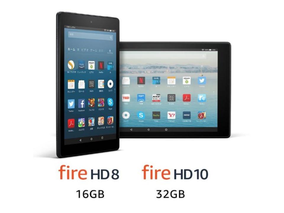 【突発Amazonタイムセール祭り!】最大80%以上オフ! Fire HD 8+Fire HD 10やノートPC用冷却パッドがお買い得