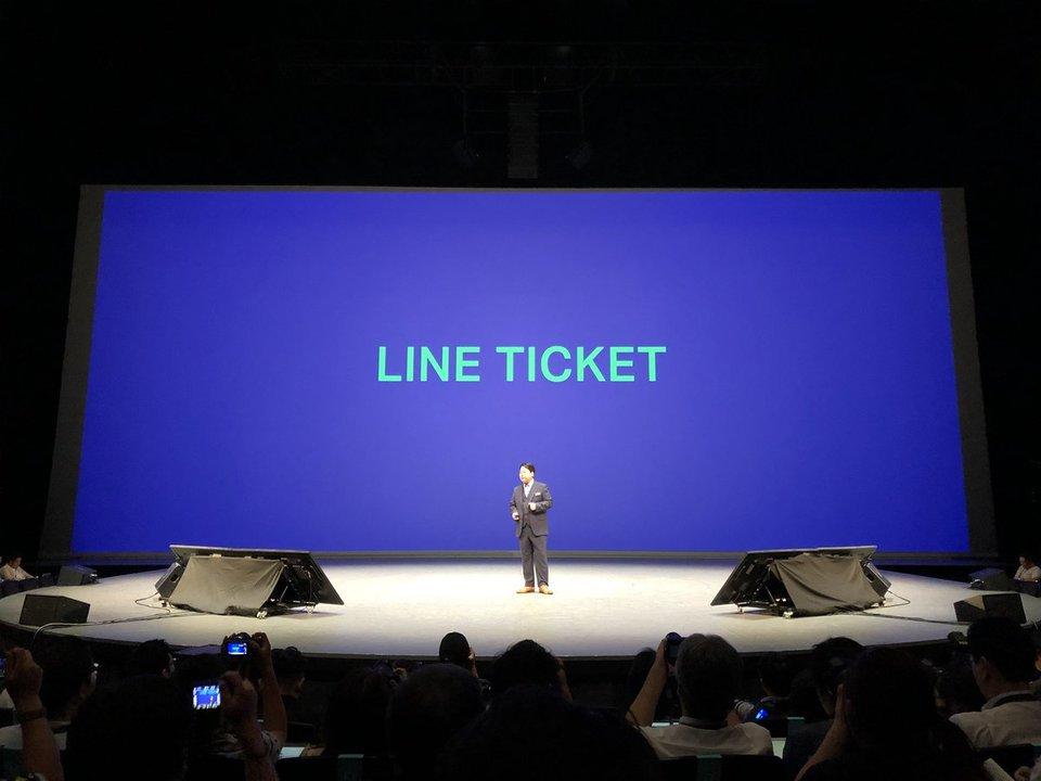 LINEがいよいよeチケット事業「LINE TICKET」を今秋スタート #LINECONF