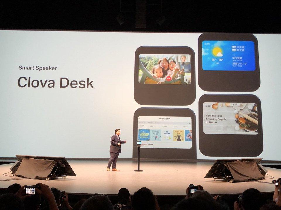 LINEのAI、Clovaのスマートディスプレイ「Clova Desk」発表!#LINECONF