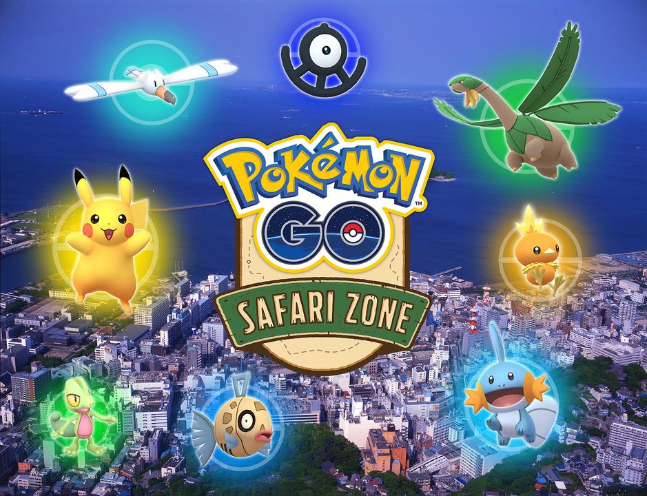 横須賀で行なわれるポケモンGOリアルイベントは、8月29日〜9月2日に開催!