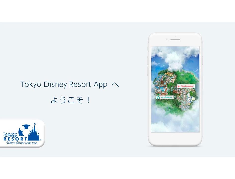 待ち時間チェックやスマホで入場も! 東京ディズニーリゾート・アプリが登場