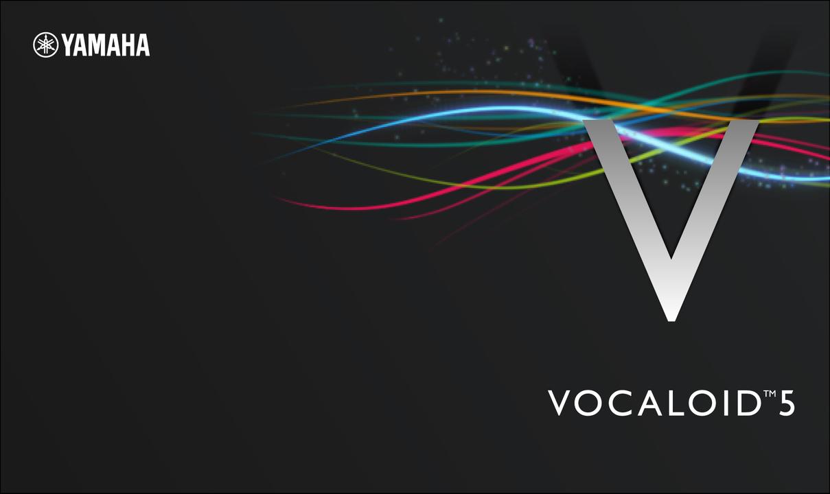 新しい「VOCALOID5」はどこが進化したの?