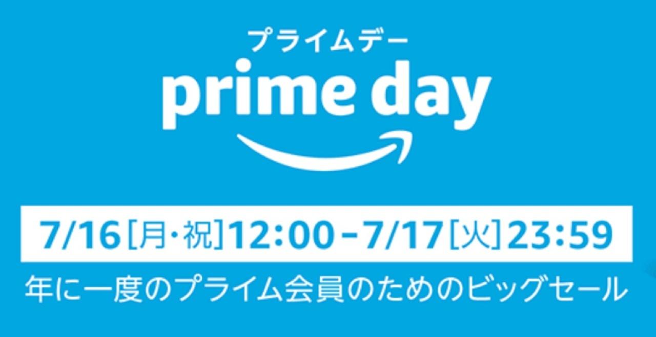 【Amazonプライムデー】本日12時よりスタート!「NEOGEO mini」と「ミニファミコン」の限定アイテムを買えるチャンスですよ