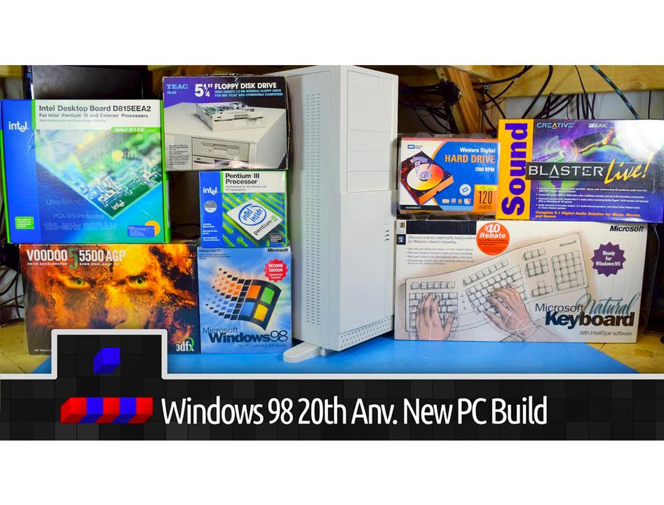 「Windows 98」が20周年。当時の未開封パーツからゲーミングPCをDIY