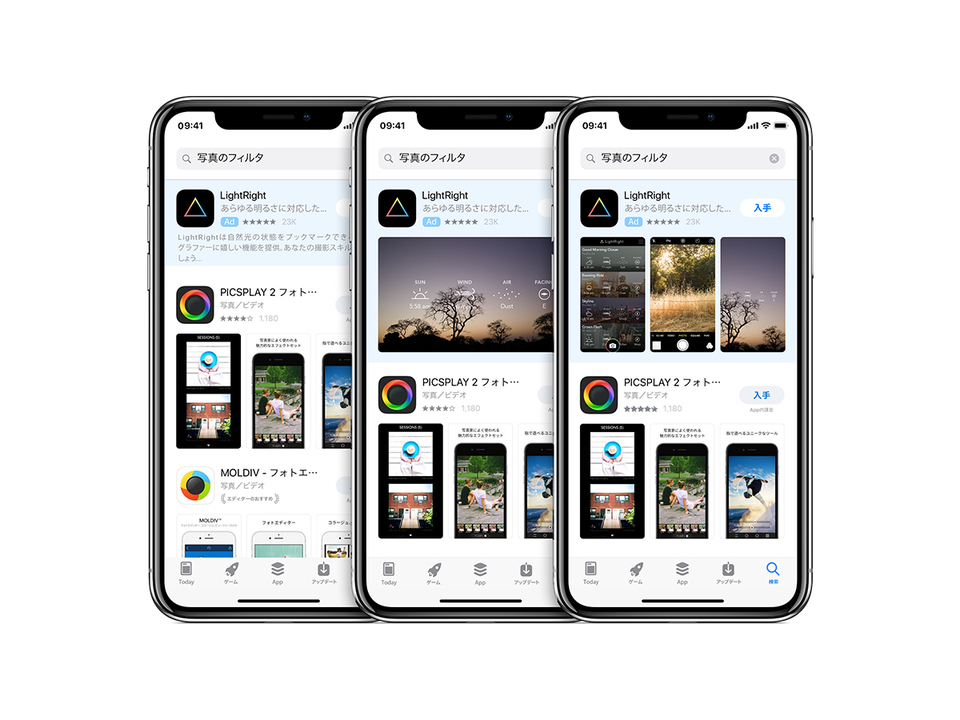 Appleが、App Storeで新サービス「Search Ads」開始。開発者はもっと多くの人にアプリを届けられるように!
