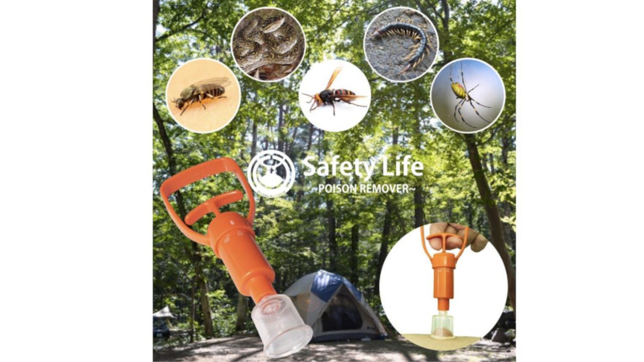 アウトドアでの虫対策、毒やかゆみを軽減するコレはどう?