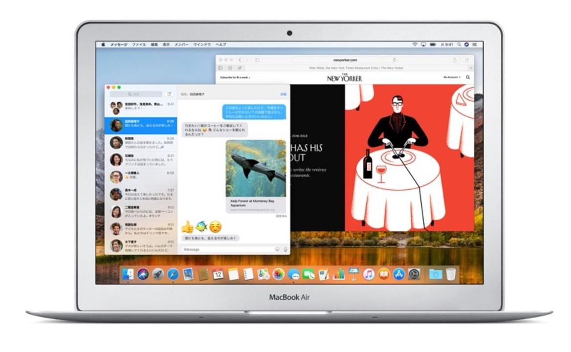 Air後継か!? 13インチMacBook、CPUは第8世代「Kaby Lake Refresh」で2018年内に登場するかも