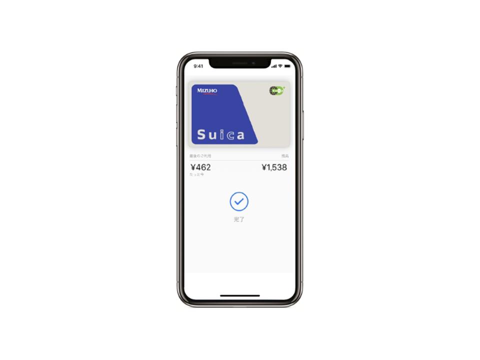 青いSuicaが新鮮ね。みずほ銀行の口座からダイレクトにチャージできる「Mizuho Suica」が誕生