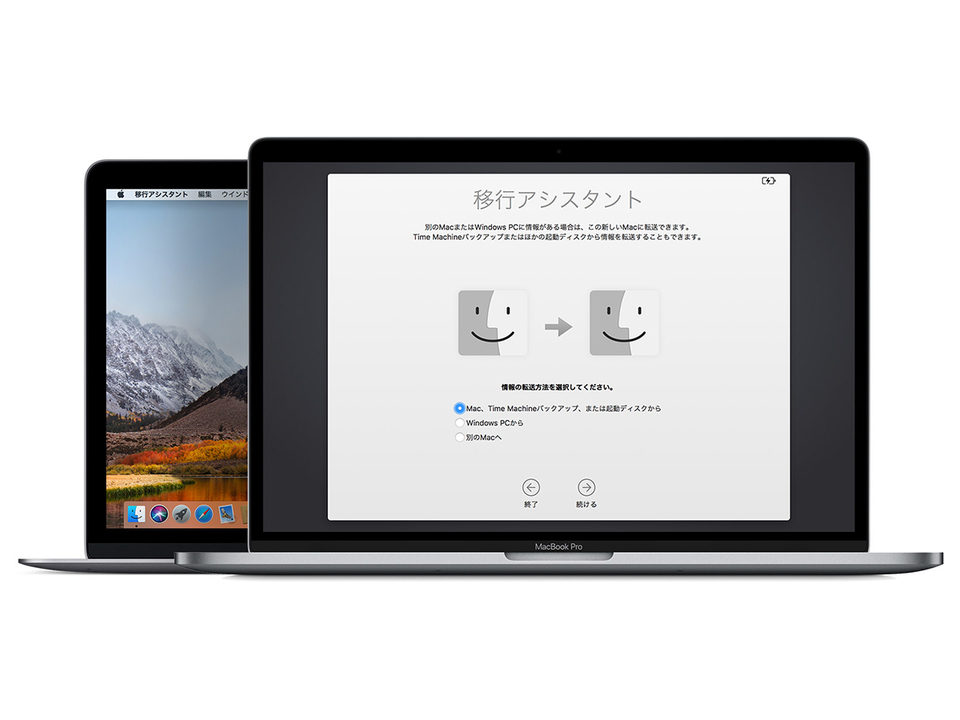 強欲で謙虚。新macOSはWindowsからもっと移行しやすくなる?