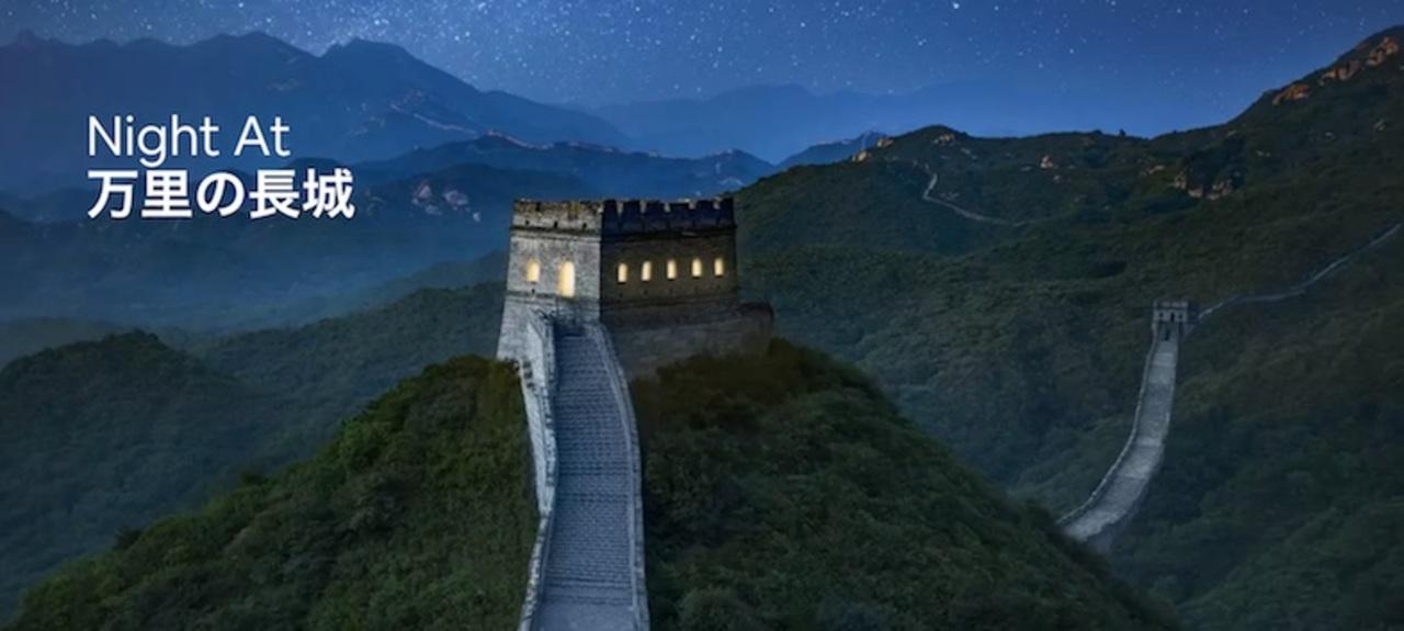 民泊アプリにまさかの万里の長城が! 歴史的建造物に泊まれるコンテスト実施中(追記あり)