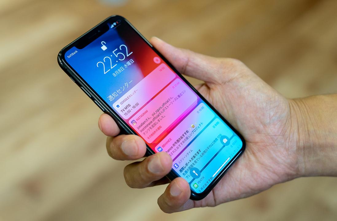 iPhoneがARに染まっていく。iOS 12のベータ版を試したら「ARのその先」ばっかり気になってしまった