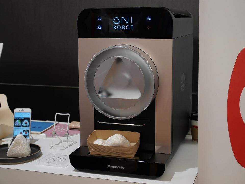 Panasonicの「OniRobot」が実現すれば、もうランチにコンビニのギチギチおにぎりを食べなくていいんだ #SKS