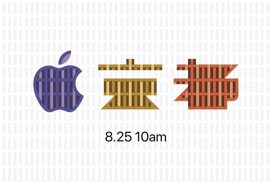 速報:Apple 京都、8月25日10時オープン! 京都ZERO GATE 1階にて