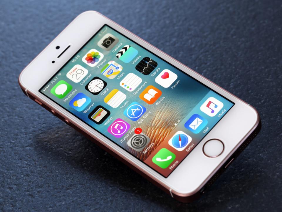 iPhone SE2かも…? 謎の「iPhone xx」というデバイスが発見される