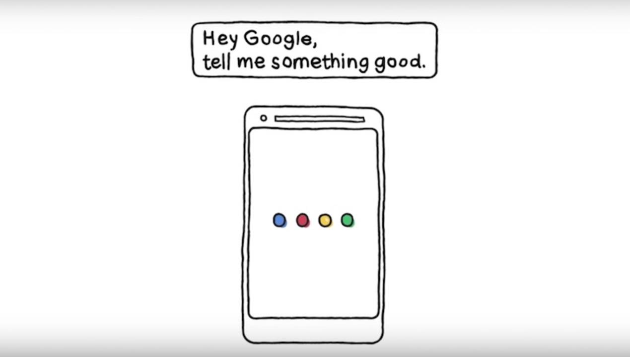 現代にはこういう機能が必要だ! 「ねぇ、Google。いいニュースを聞かせてよ?」