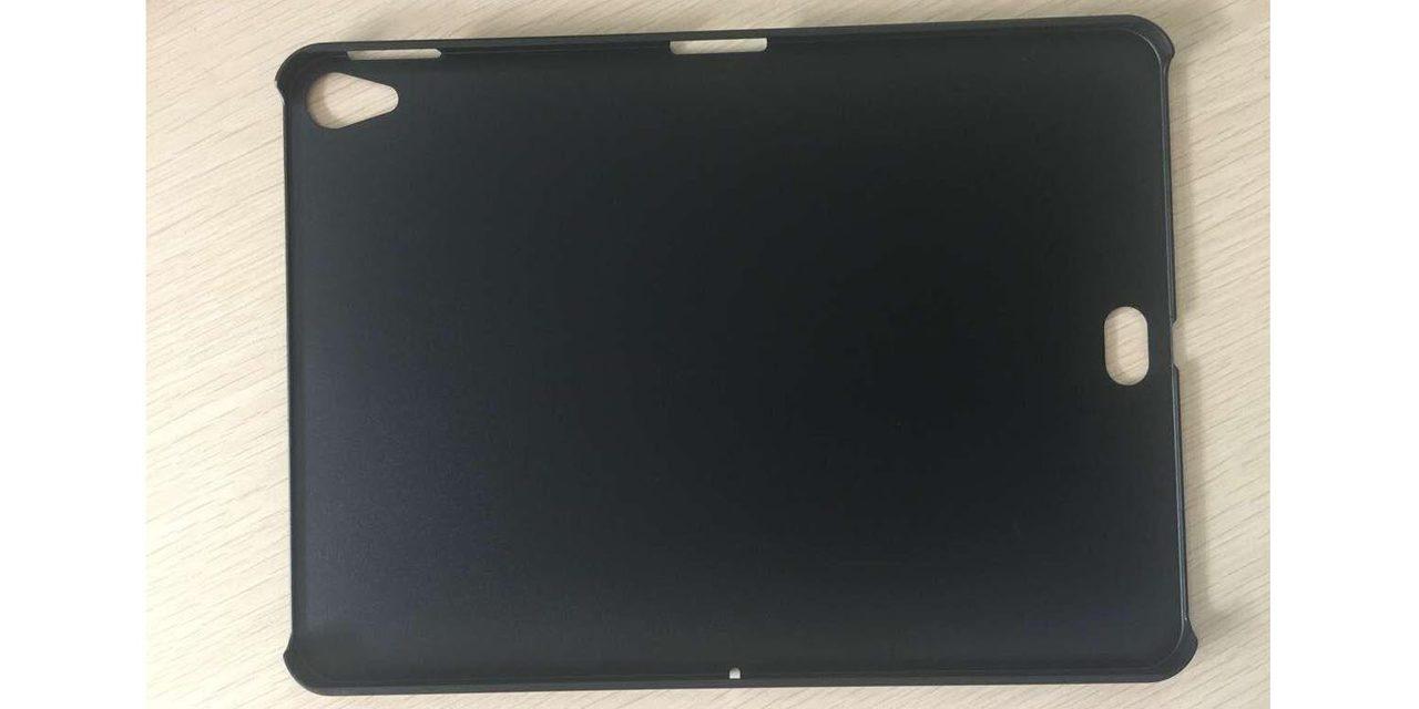 背面に新ポート? 新型iPad Proのケースらしき画像が流出