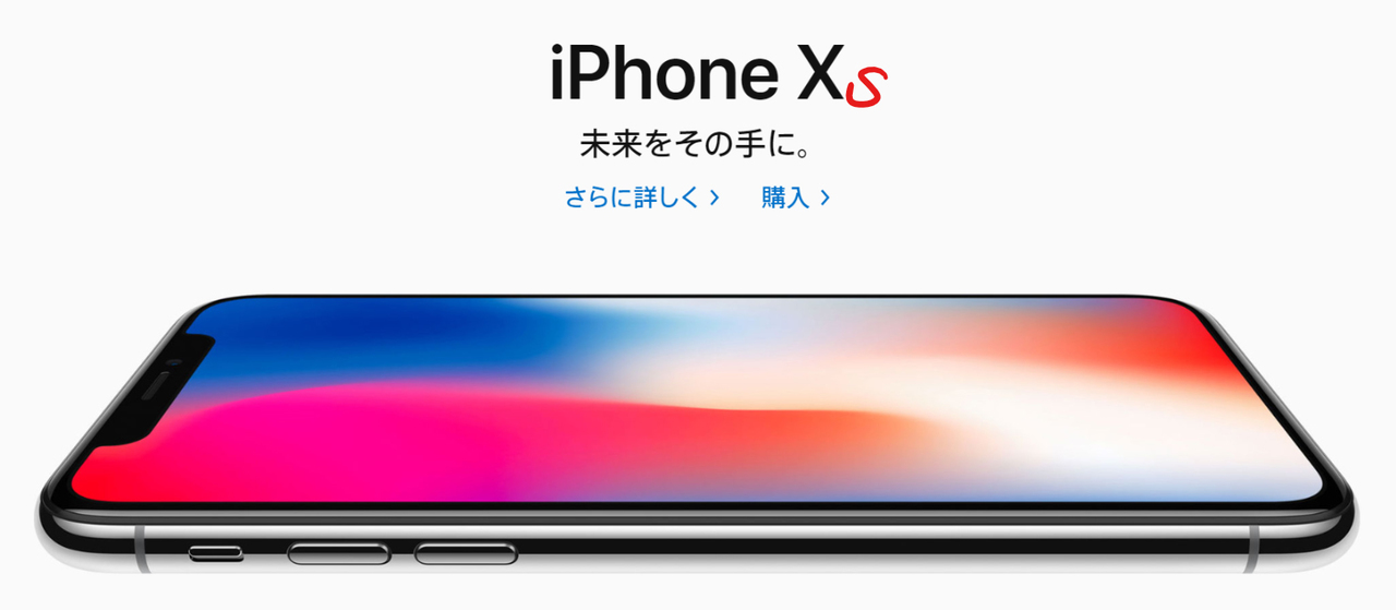 180830_all_about_iphone_2018_rumor_8