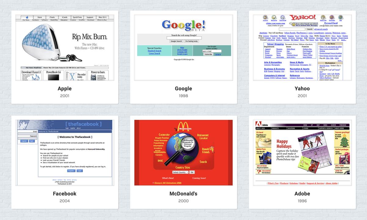 Apple、Yahoo、Adobe、20年前のウェブサイトってどんなデザインだったの?
