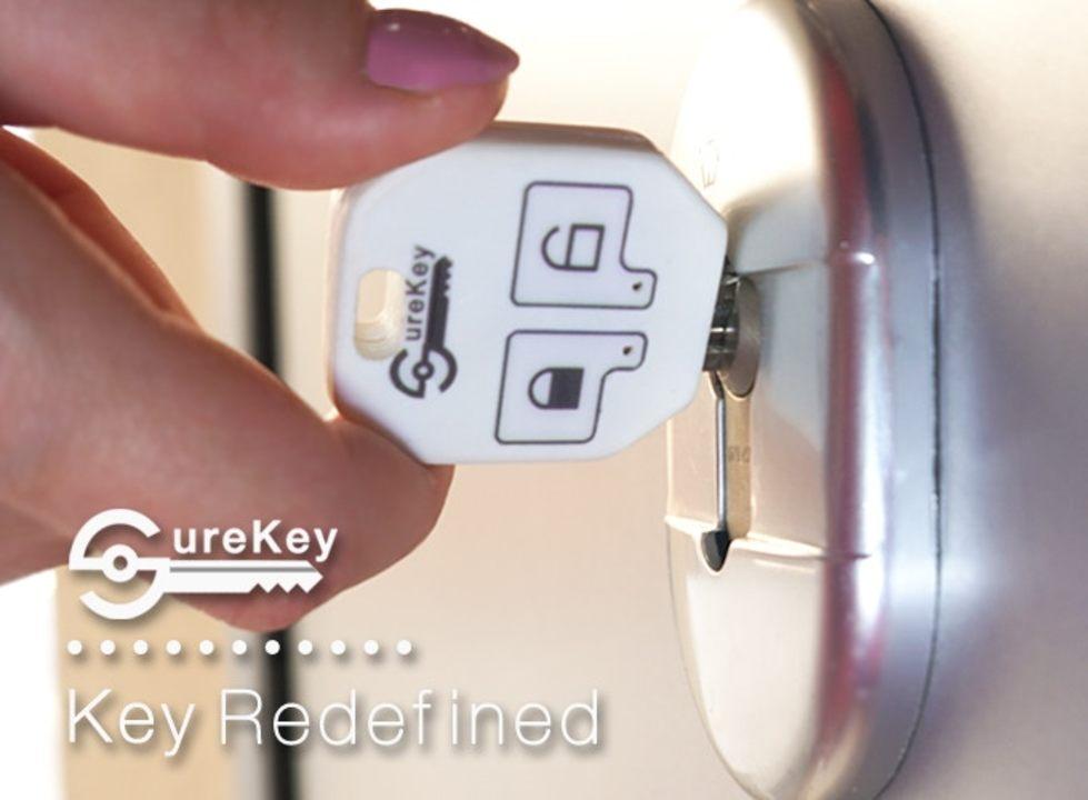 「あれ? うちの鍵かけたっけ?」を防ぐ鍵カバー「SureKey」