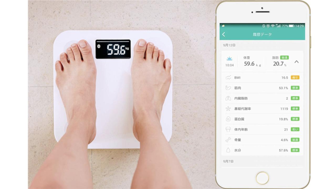 スマホと連携できる体重計が2000円台で手に入るって、知ってた?