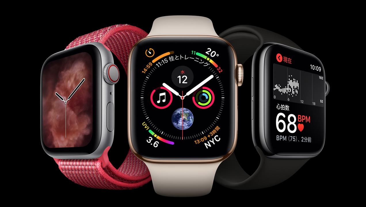 Apple Watch Series 4のすべて:発売日・価格・スペックまとめ