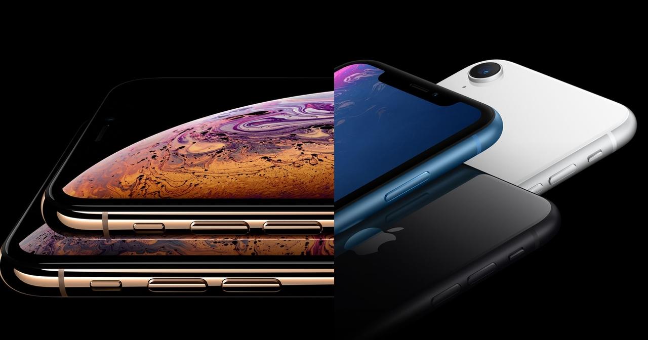 「iPhone XS」と「iPhone XR」の違いまとめ #AppleEvent