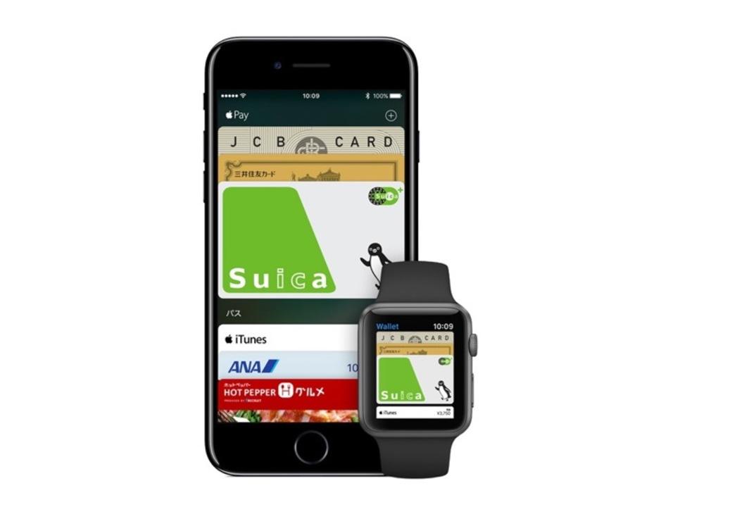 電源オフでも改札通れるかも。新型iPhoneのNFCは予備電源あり? #AppleEvent