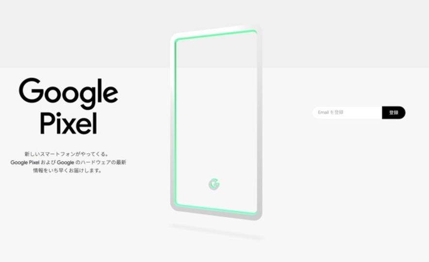 Google Pixel、日本に来るってよ!
