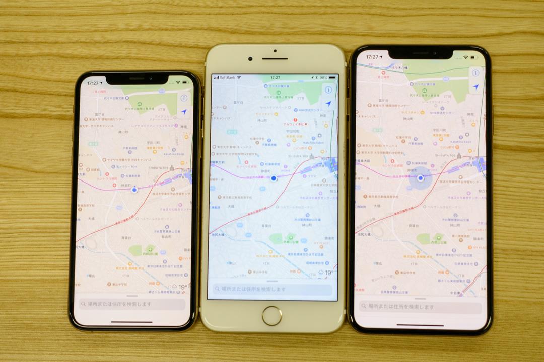 6.5インチの「iPhone XS Max」は、Plusの大きさで修行を積んだ人だけが ...