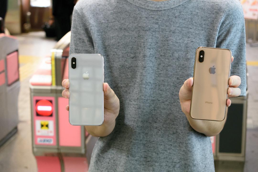 iPhone XS/XS Max、ほんとうにバッテリーが0でもSuicaが使えるのか試してみました