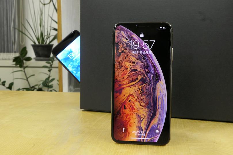 ぐぎぎ。iPhone 8 Plusユーザーからみた、iPhone XS Maxの印象