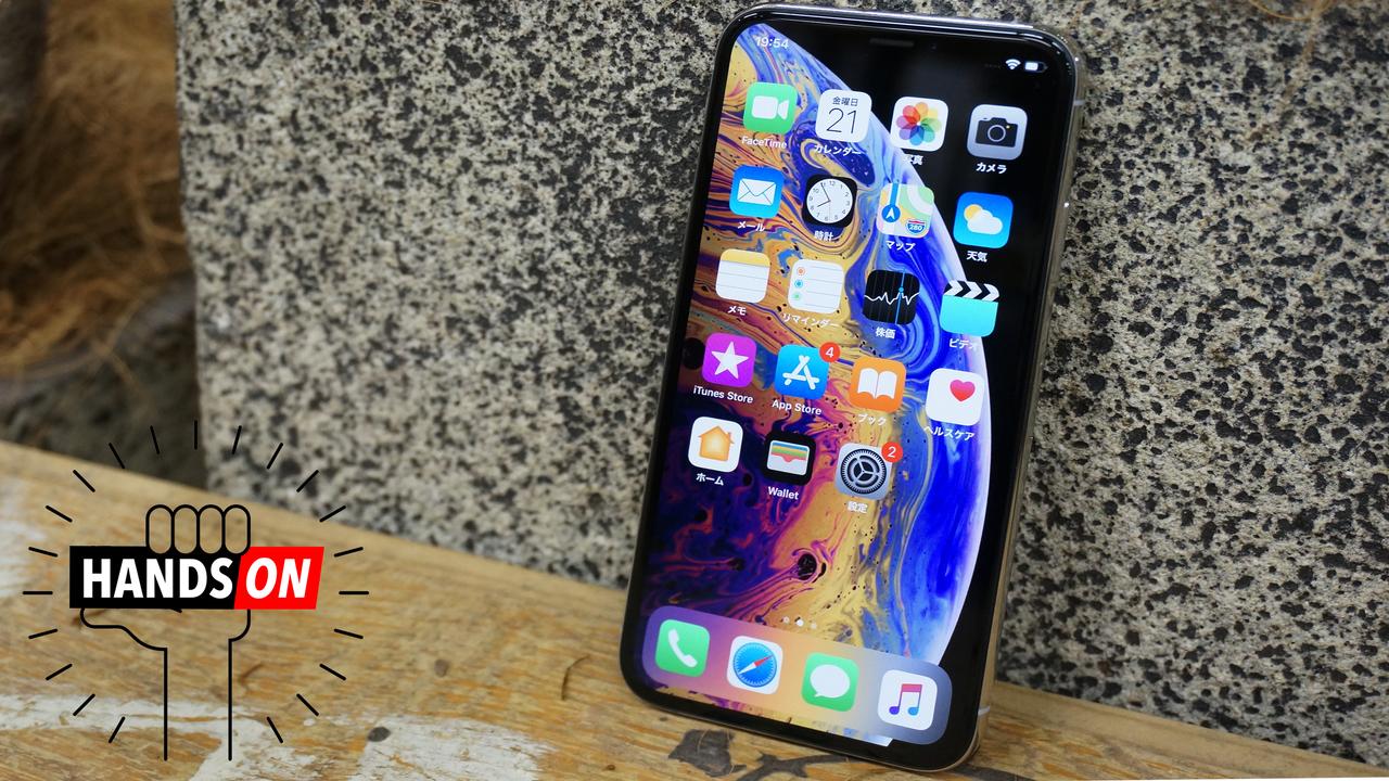 iPhone XS ハンズオン:これはスマホのいいところを「しなくていい」
