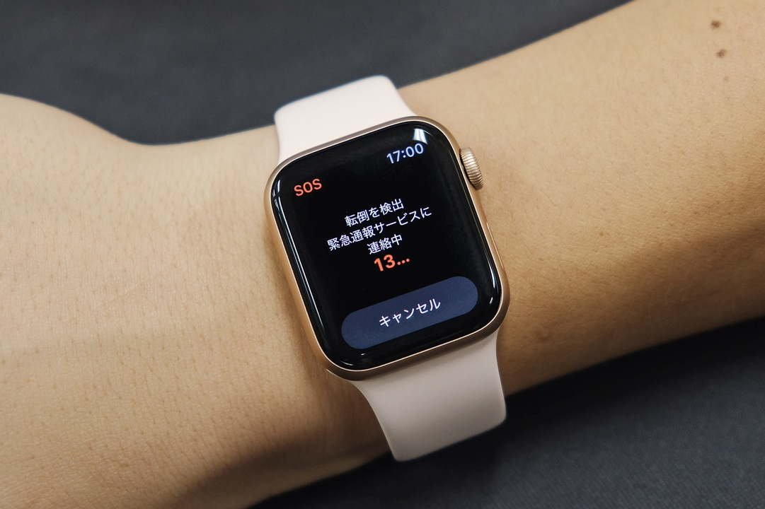 Apple Watch Series 4の転倒検出機能、65歳以下は手動オンが必要みたい