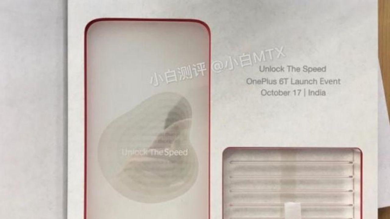 イベント招待状が流出? OnePlus 6Tは10月17日にインドで発表